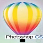 Panduan Belajar Adobe Photoshop CS dan CorelDraw