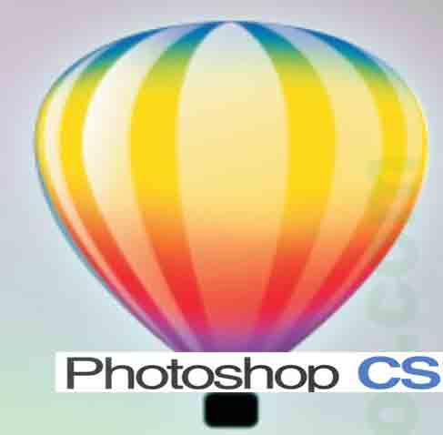ebook gratis adobe photoshop dan coreldraw